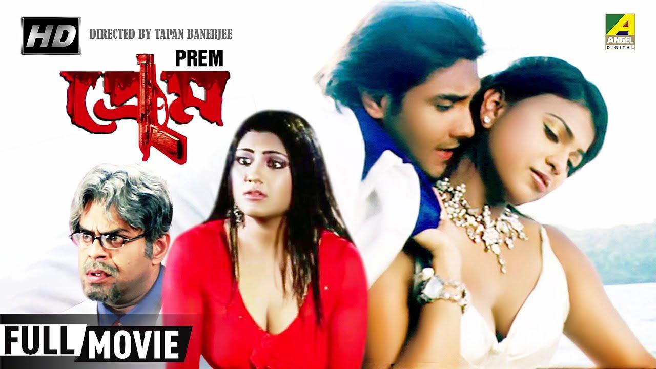 Prem 2020 Bengali Movie 720p HDRip x264 1.1GB Download