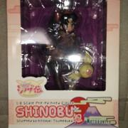 [VDS] Figurines PVC (Animés, jeux...) N-Z Ninin-ga-Shinobuden-Shinobu-Onsokumaru-18-Kotobukiya-1
