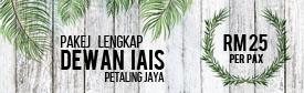 Tab-Pakej-Dewan-IAIS