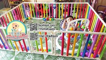 คอกกั้นเด็ก PVC ใช้หัดยืน หัดเดิน สำหรับเด็กเล็ก ราคาถูกจั...
