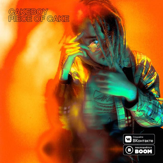 piece-of-cake-album-cover-vk-boom