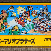 [vds] jeux Famicom, Super Famicom, Megadrive update prix 25/07 PXL-20210721-090236045