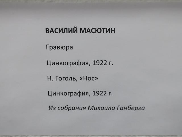 IMG-8633