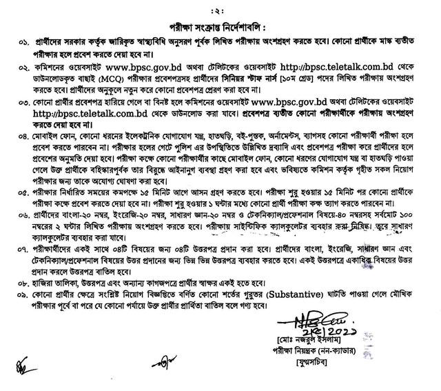 bpsc-notice-senior-staff-NURSE-Page-2