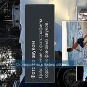Screenshot-2012-01-01-00-02-15