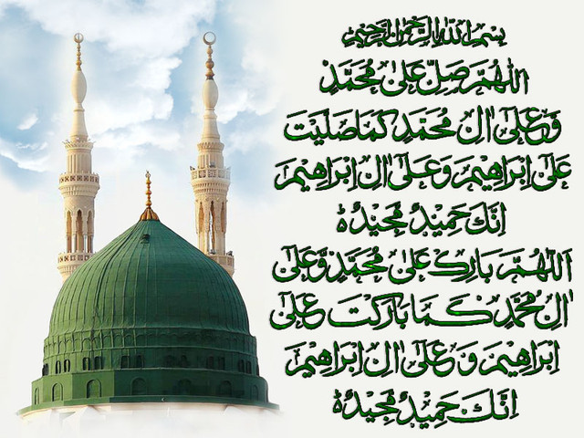 durood e ibrahim - Read daily Drood Shareef S. A. W