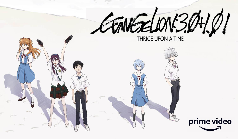EVANGELION-3-0-1.jpg