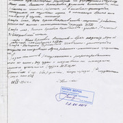 Alexander-Kolevatov-documents-24