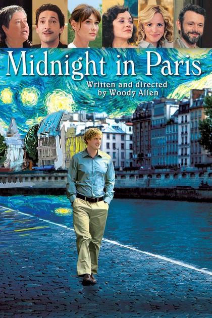 შუაღამე პარიზში MIDNIGHT IN PARIS