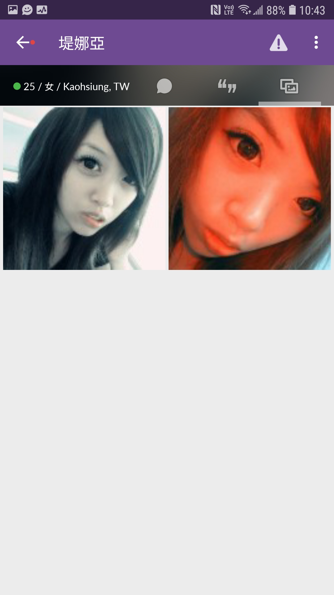 https://i.ibb.co/VJct392/Screenshot-20200209-104341-Meet-Me.jpg