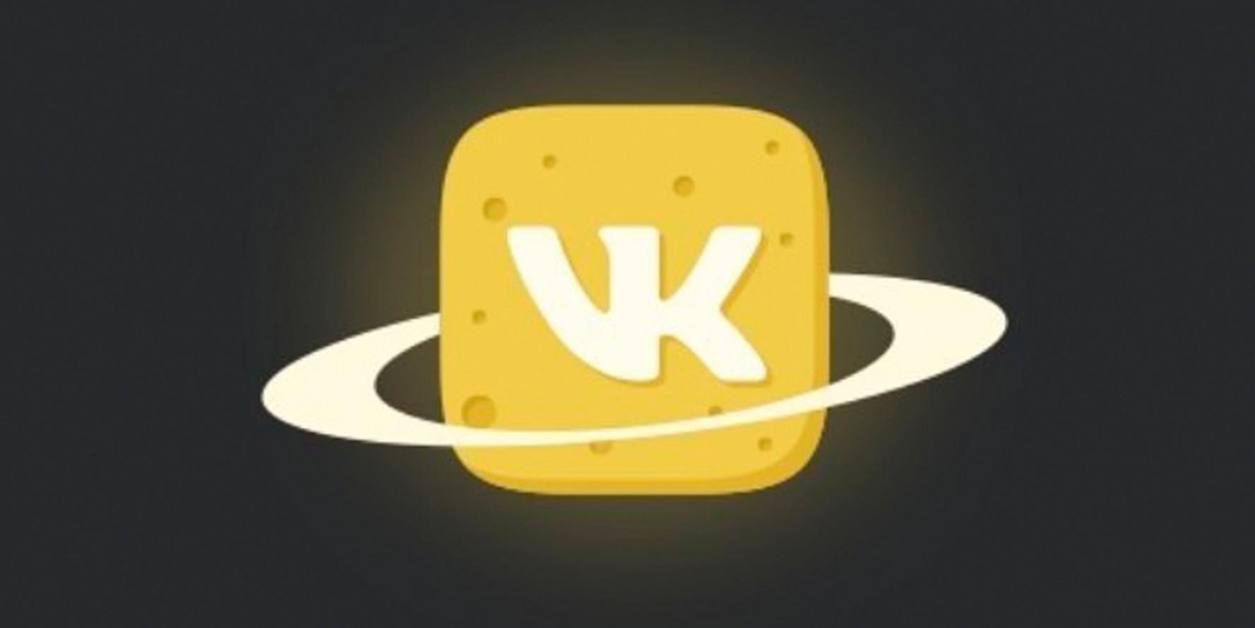 Как включить темную тему в приложении VK