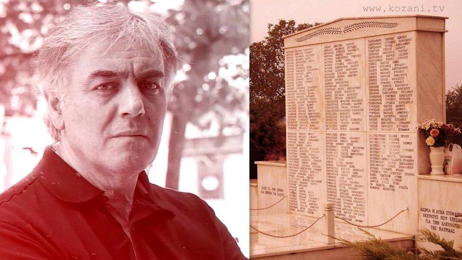 Μεσόβουνο 23 Οκτωβρίου1941 - 80 χρόνια από τη μεγάλη σφαγή | Μια υπόσχεση, δεν πρόκειται να ξεχάσω, δεν πρόκειται να συγχωρήσω !