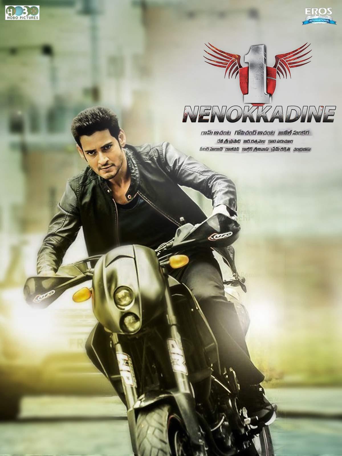 1 Nenokkadine (2021) Hindi ORG Dual Audio 720p BluRay 850MB Download