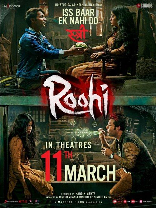 Roohi (2021) Hindi Movie 480p NF 400MB Download