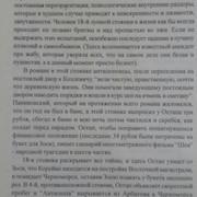 https://i.ibb.co/VLKft0R/222.jpg