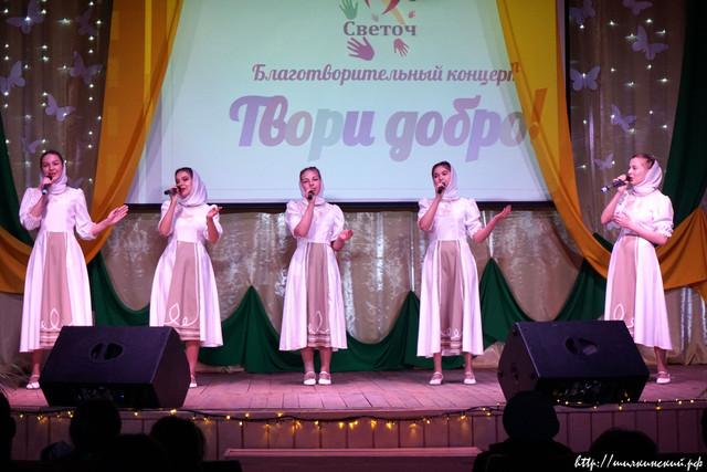 Tvori-Dobro-Koncert-Shilka-30-04-21-100