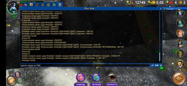 Screenshot-2021-04-26-16-41-37-993-com-novagames-nura