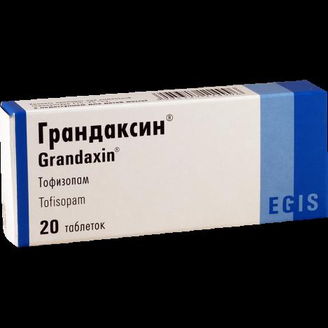 გრანდაქსინი ტაბ.50მგ.N20