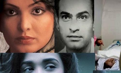 बॉलीवुड के मशहूर सितारे जिनकी डेड बॉडी गली-सड़ी हालत में पायी पाई गयी थी नंबर 3 में से तो आने लगी थी बदबू