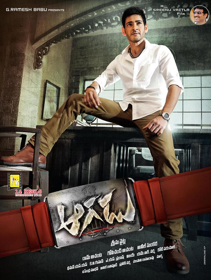 Aagadu 2014 Hindi Dual Audio 480p UNCUT BluRay 350MB Download