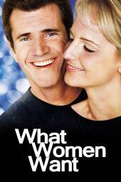 რა სურთ ქალებს WHAT WOMEN WANT