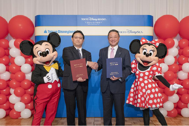 [Tokyo Disney Resort] Le Resort en général - le coin des petites infos - Page 15 Xx1
