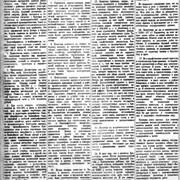 08-1925-N-204-3135-6
