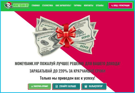 MONEYBANK-VIP