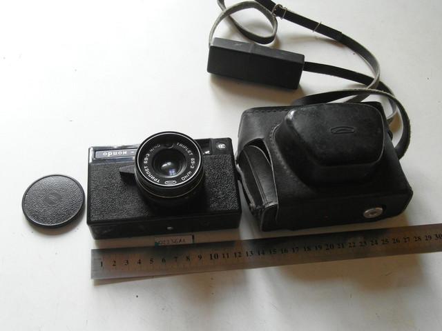 SAM-1223