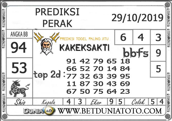 """Prediksi Togel """"PERAK"""" DUNIA4D 29 OKTOBER 2019"""