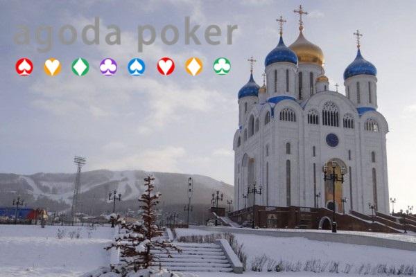 5 Destinasi Wisata di Pulau Sakhalin, Rusia yang Keren Banget