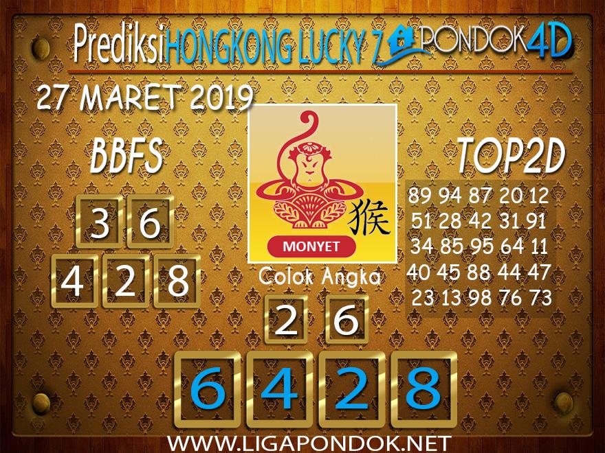 Prediksi Togel  HONGKONG LUCKY 7 PONDOK4D 27 MARET 2019