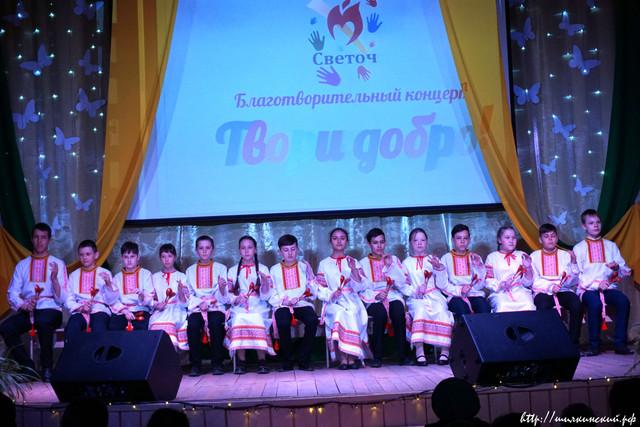 Tvori-Dobro-Koncert-Shilka-30-04-21-154.jpg