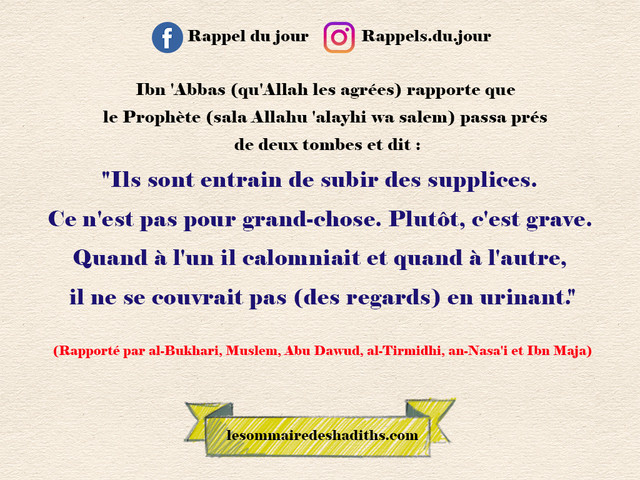 Hadith Parmi-les-causes-des-supplices-de-la-tombes