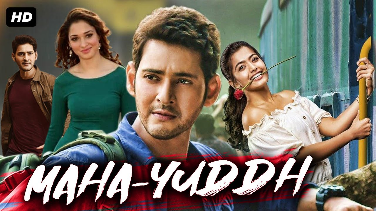Maha Yuddh (2021) South Hindi Dubbed Movie 720p HDRip 700MB x264 AAC