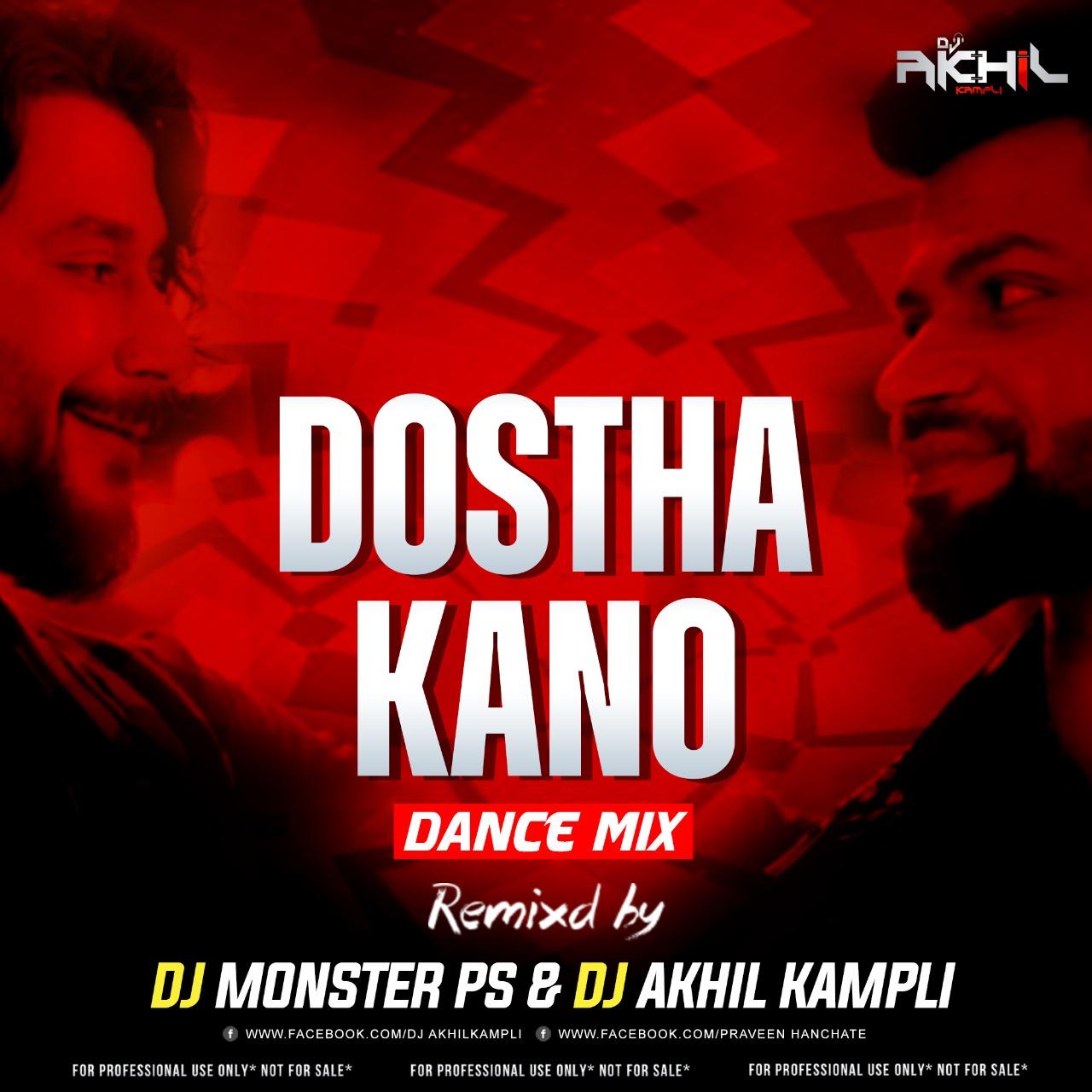 Dostha Kano x Dance Mix x Dj Monster PS Dj Akhil Kampli
