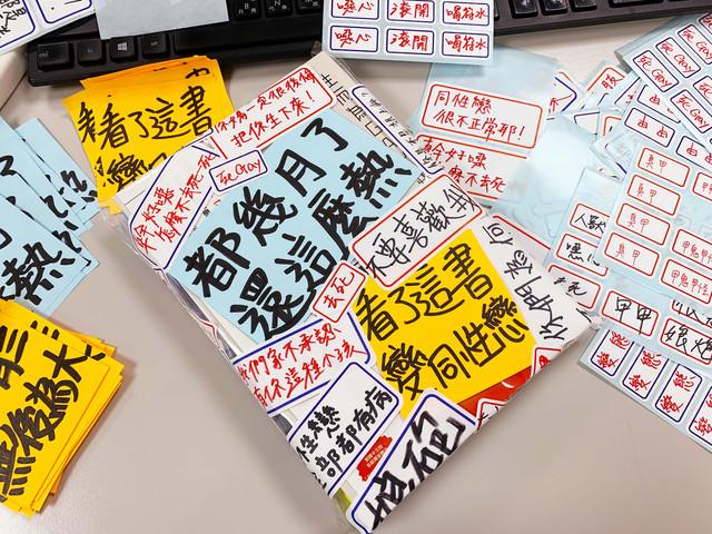 Topics tagged under 漫畫 on 紀由屋分享坊 IMG-7225