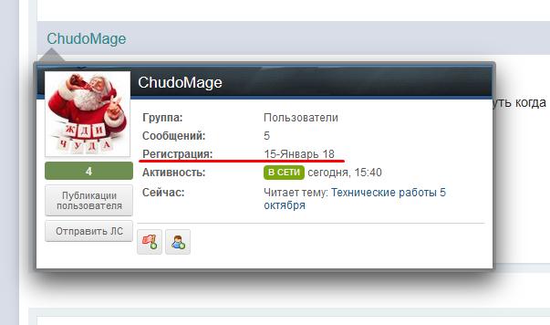 Screenshot-31.png