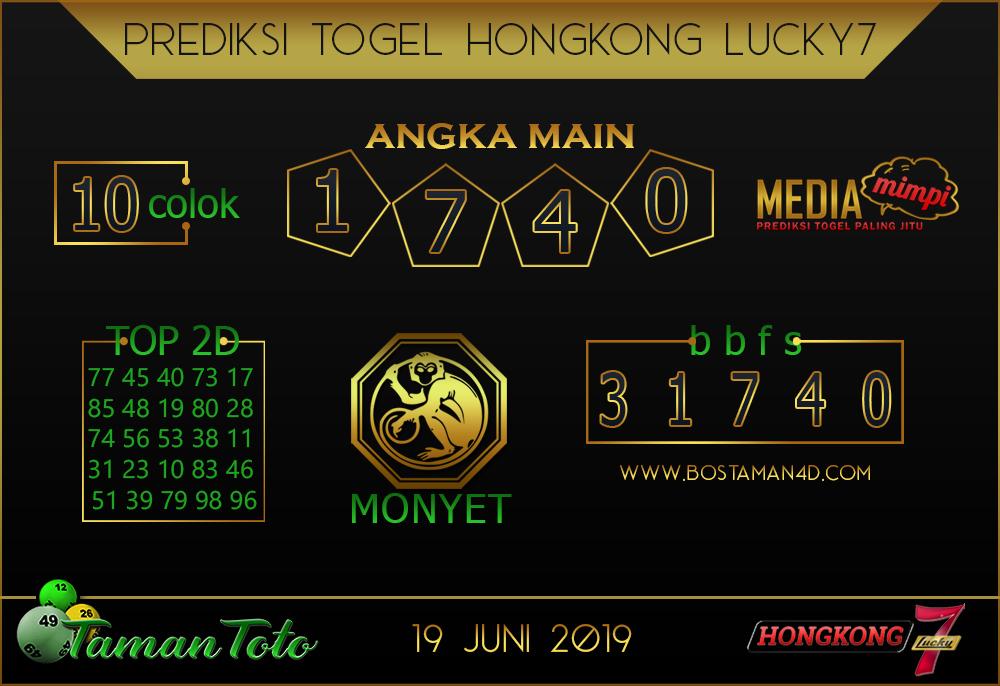 Prediksi Togel HONGKONG LUCKY 7 TAMAN TOTO 19 JUNI 2019