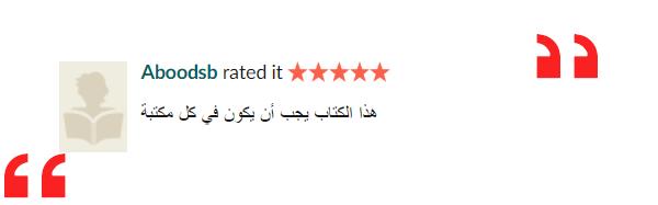 المكتبة الإسلامية  3