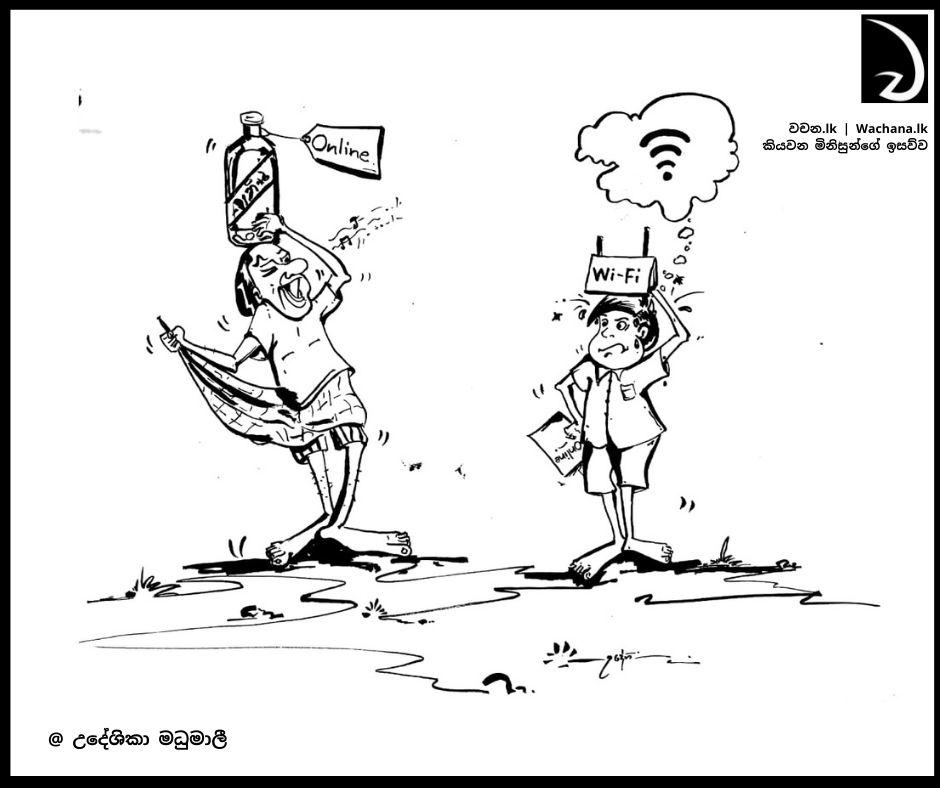 Cartoon-38