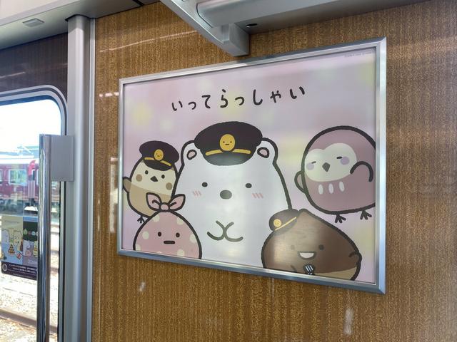 阪急電鉄上出現了很多可愛的角落生物! Image