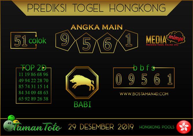 Prediksi Togel HONGKONG TAMAN TOTO 29 DESEMBER 2019