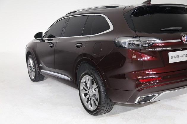 2020 - [Buick] Envision - Page 3 709-C9-CD7-EFB2-4348-9-DA4-C740-B51-F40-B5