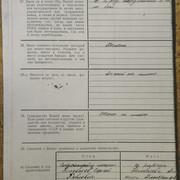 Alexander-Kolevatov-documents-45
