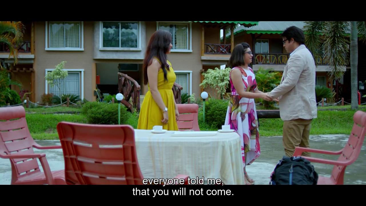 Kolkatay Kohinoor Screen Shot 1