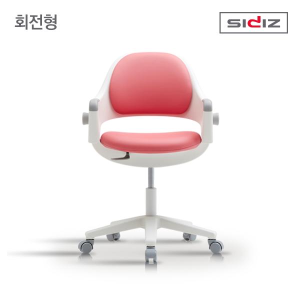 [코드번호:W0314][IDIZ] 시디즈 INGO 50 인조가죽 학생용 의자_N500V_핑크 (주문 ...