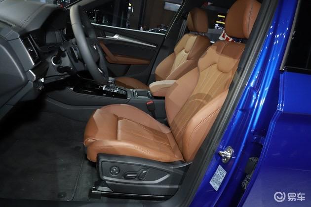 2020 - [Audi] Q5 II restylé - Page 3 D855-CBB6-0-E2-A-4-DCA-BFC4-7-BE7306-D8613