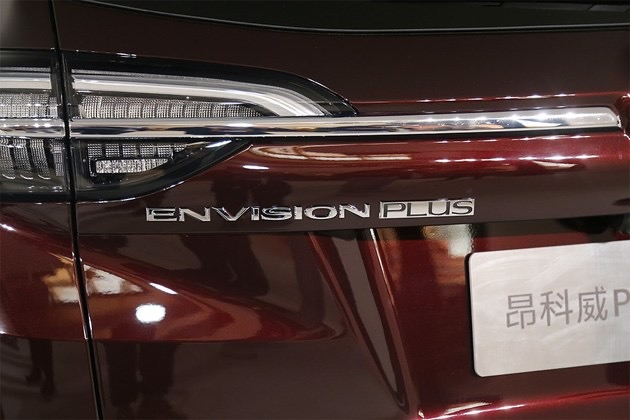 2020 - [Buick] Envision - Page 3 FCAA33-BD-131-F-4-DAB-AD61-361-CC83-B07-CA