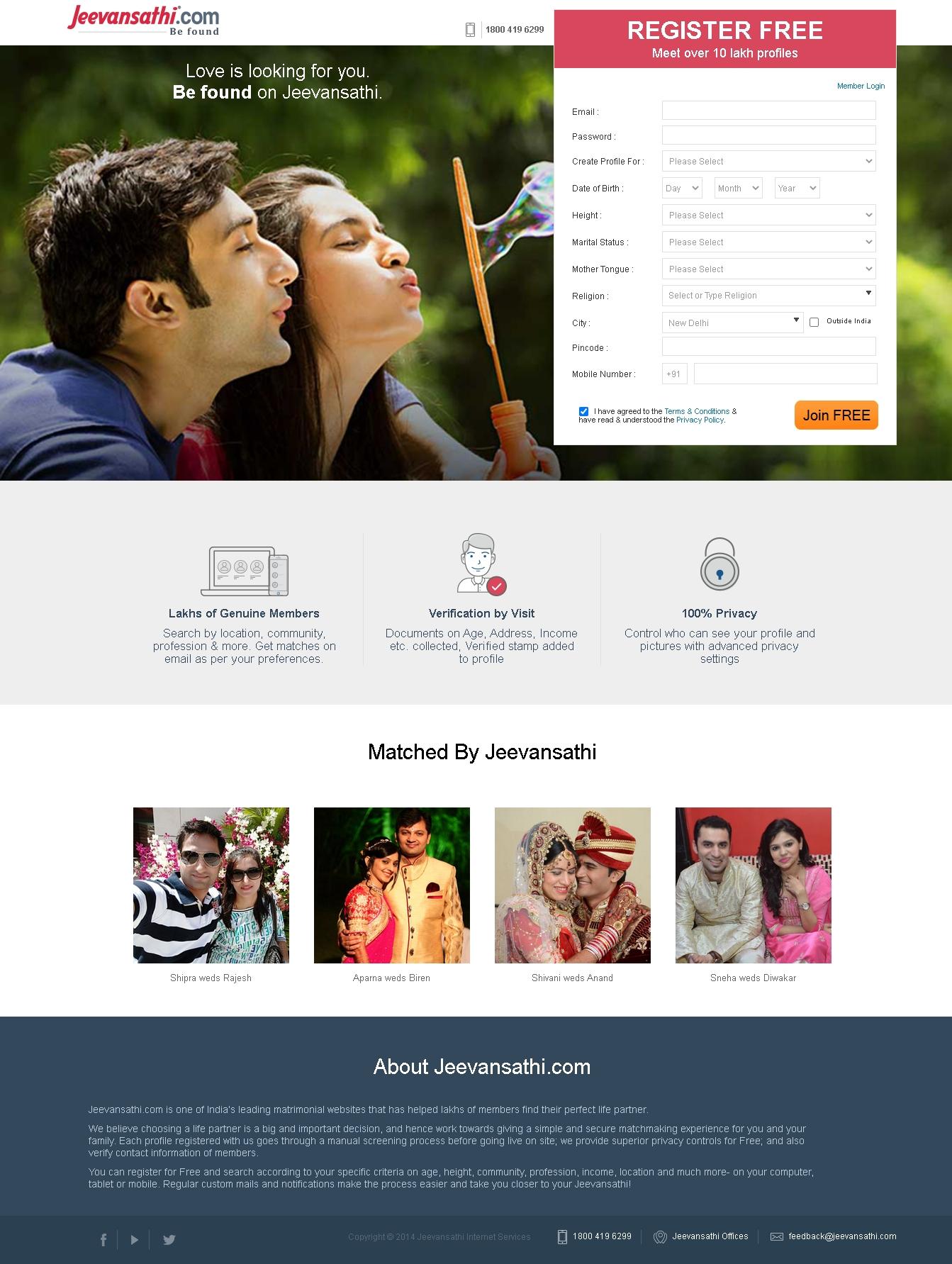 विधवा शादी के रिश्ते फोन नंबर सेकंड शादी प्रोफाइल मोबाइल नंबर
